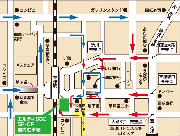 店舗へのマップ